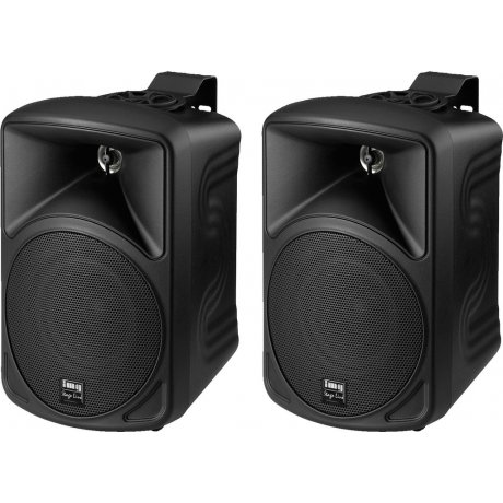 Pair of high-quality PA speakers, 20 W, 16 Ω PAB-416/SW