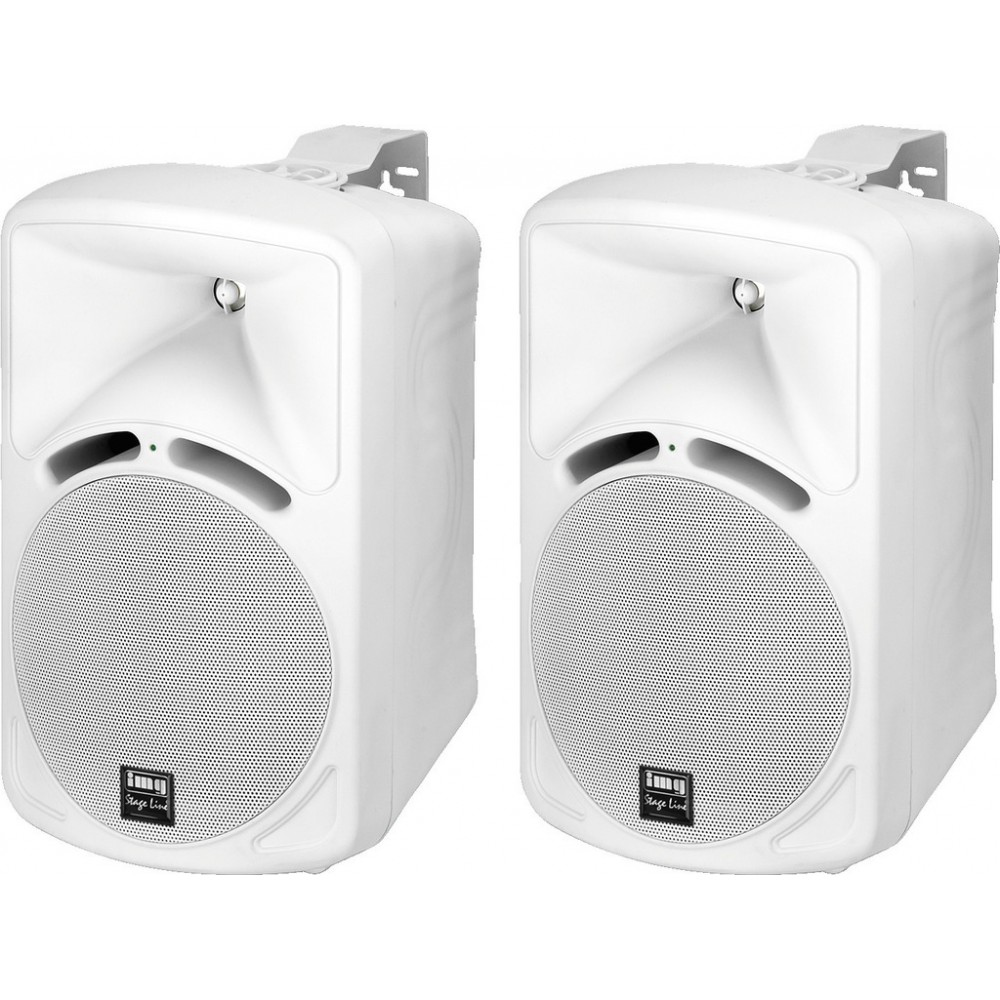 Pair of high-quality PA speakers, 40 W, 8 Ω PAB-68/WS