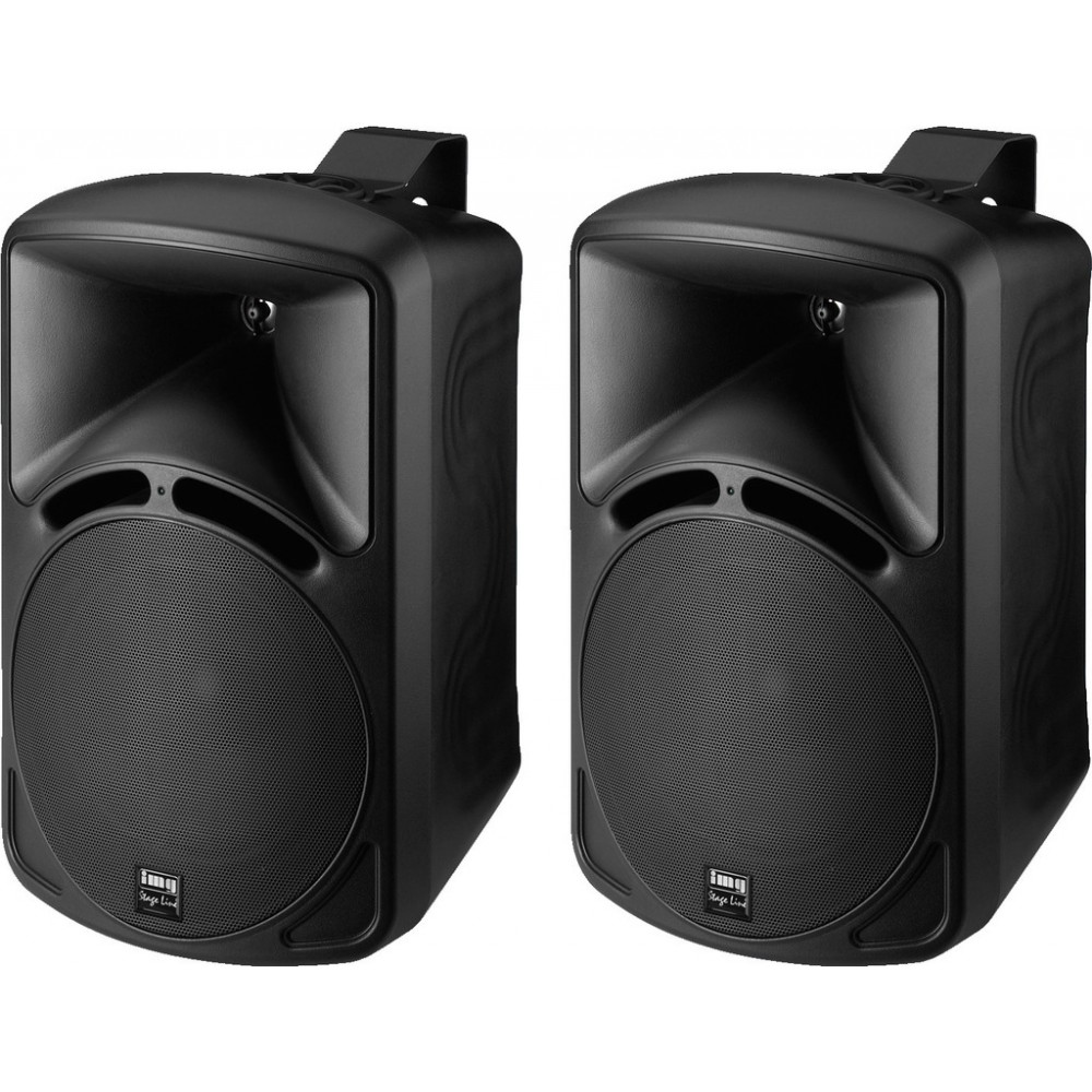 PAB-88/SW Pairs of high-quality PA speakers, 75 W, 8 Ω