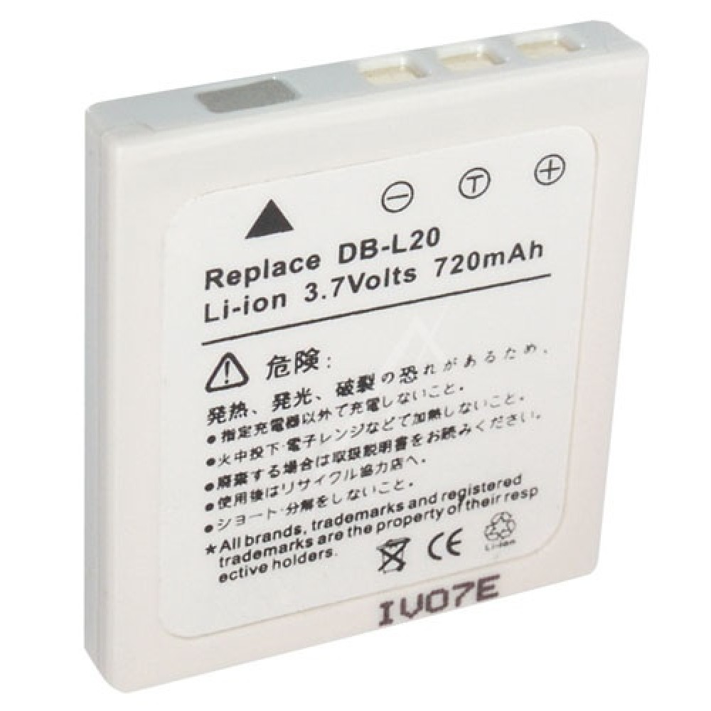 Bateri per fotoaparat SANYO 3,7V-720mAh LI-ION