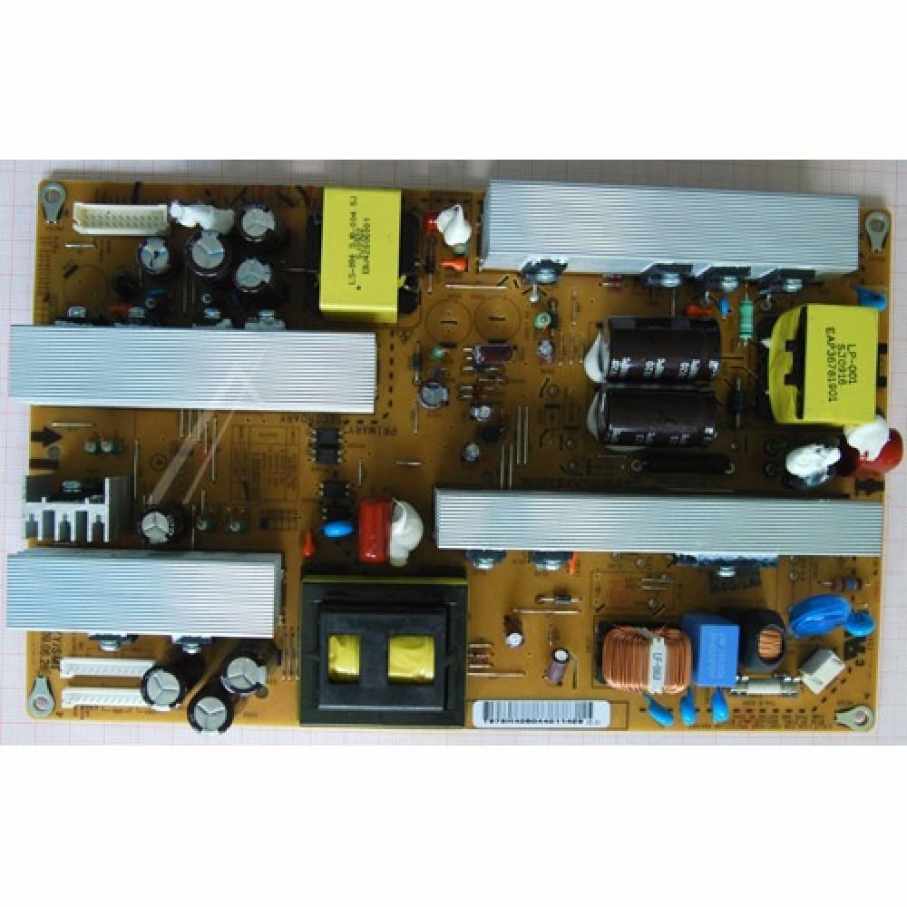 LG Rrjete EAY40504401