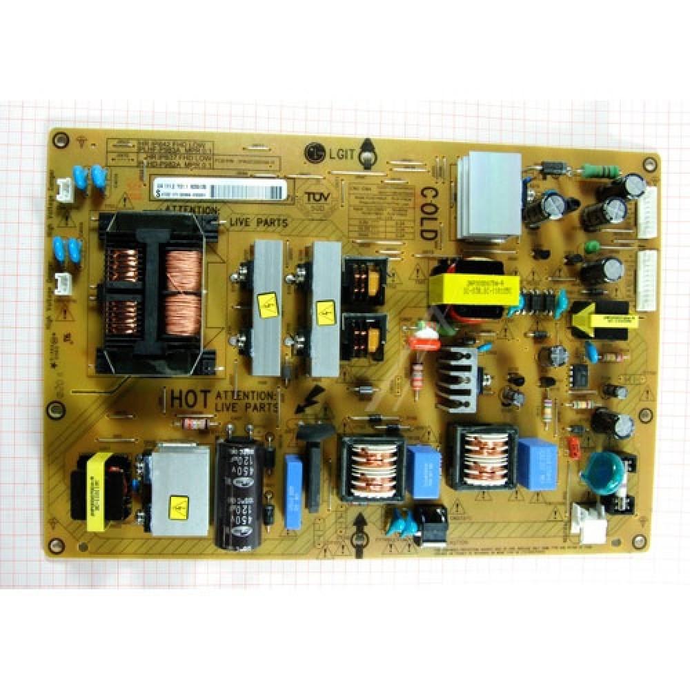 Philips Rrjete 272217100966 / PLHF-P983A