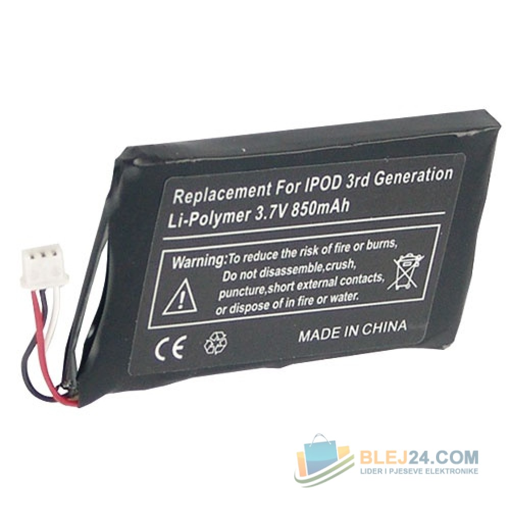 3,7V-850MAH LI-POLYMER AUDIO AKKU APPLE