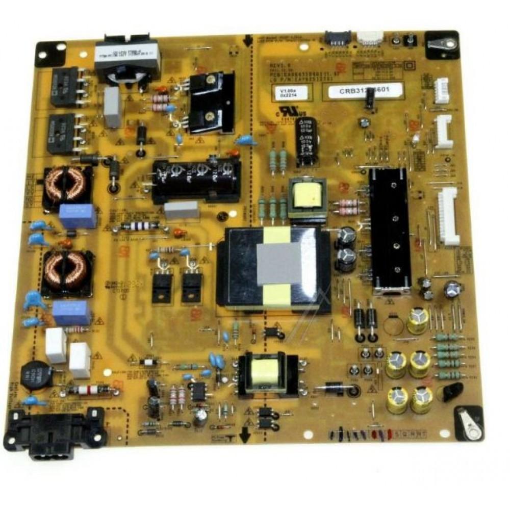 LG Rrjete CRB31286601 / EAY62512701 /  EAX64310401