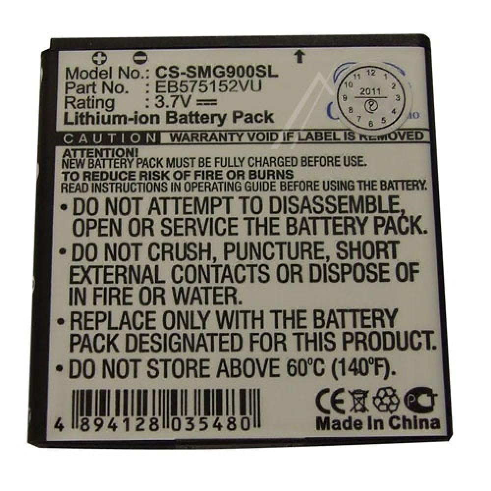 Bateri origjinale per telefon Samsung Galaxy S 3,7V