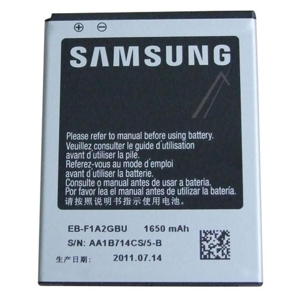 Bateri origjinale per telefon Samsung Galaxy S II