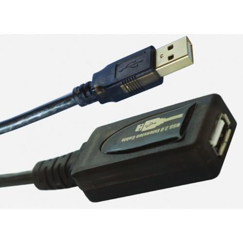 Kabell USB 2.0 vazhdues - 20M Aktiv - E CERTIFIKUAR !