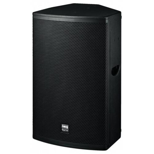 Premium professional PA speaker system, 500 W, 8 Ω MEGA-115MK2