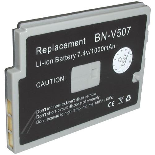Bateri per kamere JVC BN-V507 DVX44,77,88
