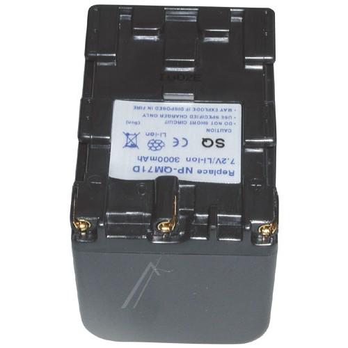 Bateri kamere SONY NP-QM71D